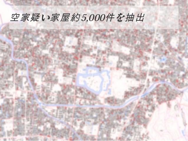 市 会津 ハザード マップ 若松 北九州市 防災ガイドブック(若松区)