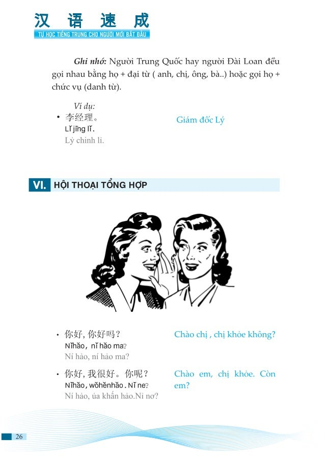 Tự học tiếng Trung cho người mới bắt đầu