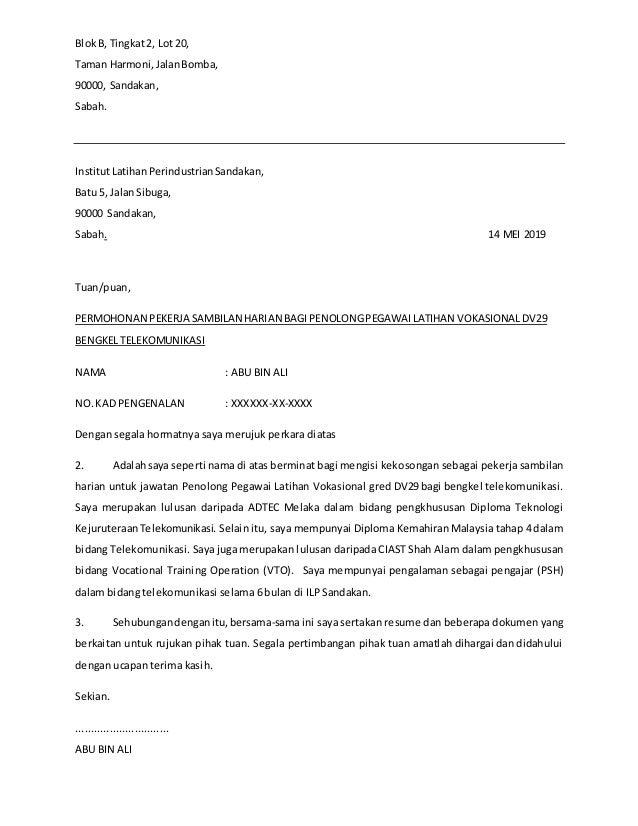 Surat Permohonan Jawatan Pekerja Sambilan Harian