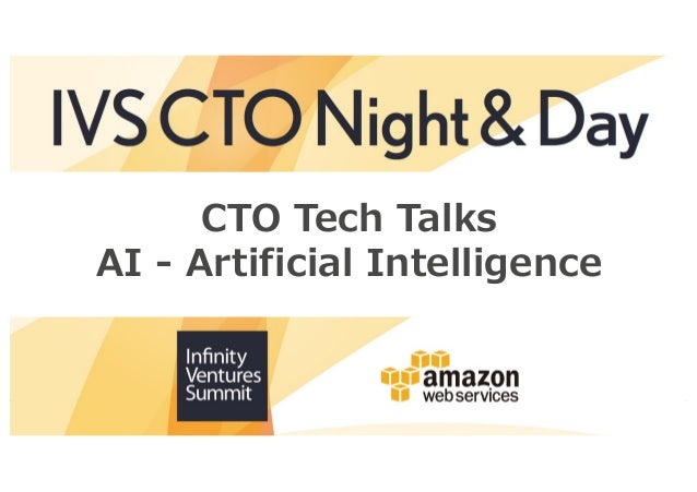 CTO Tech Talks AI - Artificial Intelligence
