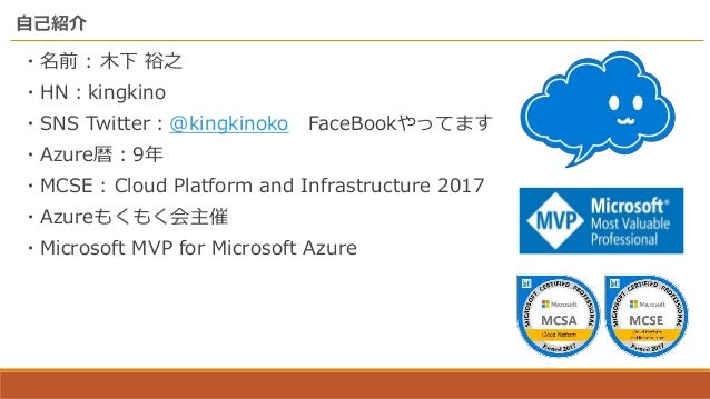 Azure DevOpsで技術同人誌作成 Slide 2