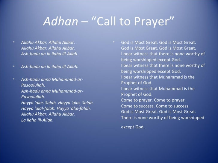 Adhan Presentation