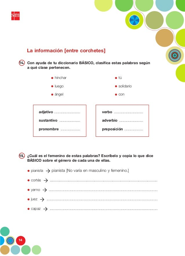 book Определение электрооптических параметров анизотропных