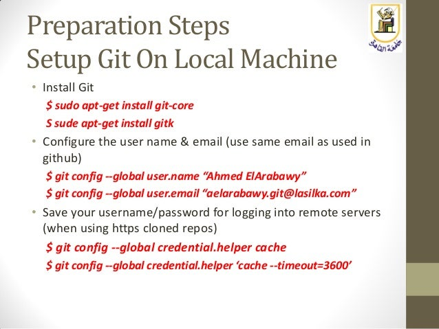 Embedded Systems: Lecture 12: Introduction to Git & GitHub