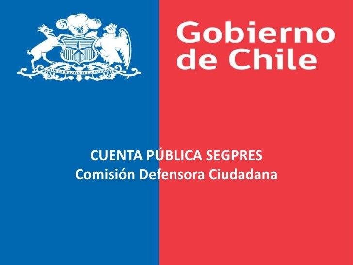 Cuenta pública de la cdc 2010