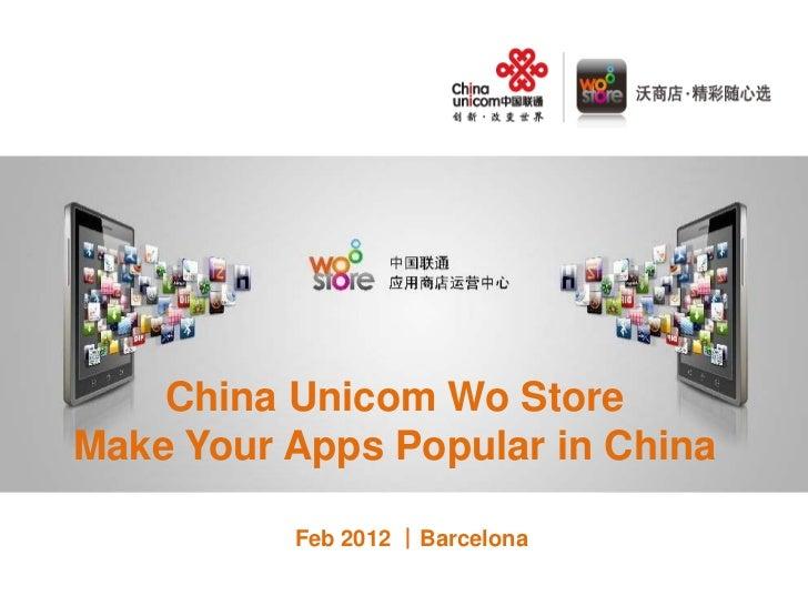 丁丁地图 推广方案    China Unicom Wo StoreMake Your Apps Popular in China          Feb 2012 ∣Barcelona