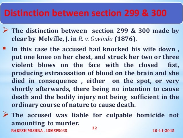 Distinction between Culpable Homicide and Murder