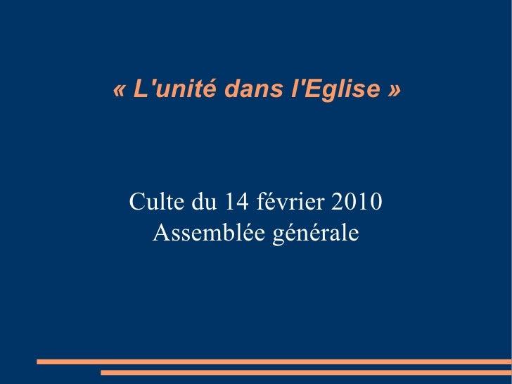 Culte du 14 février 2010 Assemblée générale «L'unité dans l'Eglise»