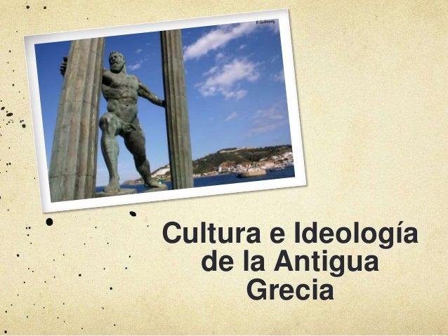 Cultura de la antigua grecia ie2 la guajira for Cultura de la antigua grecia