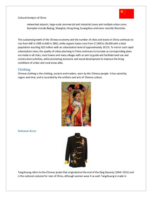 global cultural analysis china essay Open document below is a free excerpt of global business cultural analysis - brazil from anti essays, your source for free research papers, essays, and term paper examples.