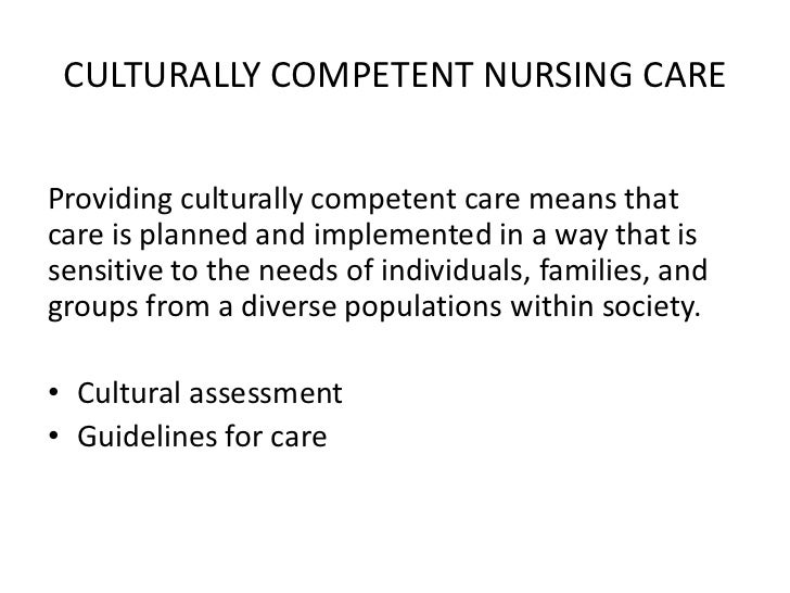 culturally competent nursing
