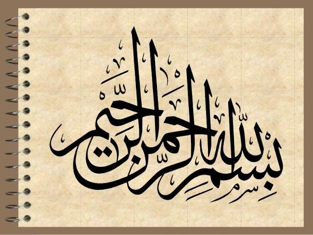Group MembersGroup Members Raja Usman 1421-116036 Shahban Iqbal 1421-116033 Raja Faizan 1421-116032 Usama Hameed 1421-1160...