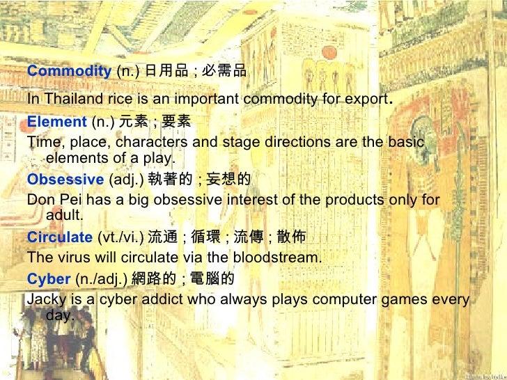 Culture Slide 3