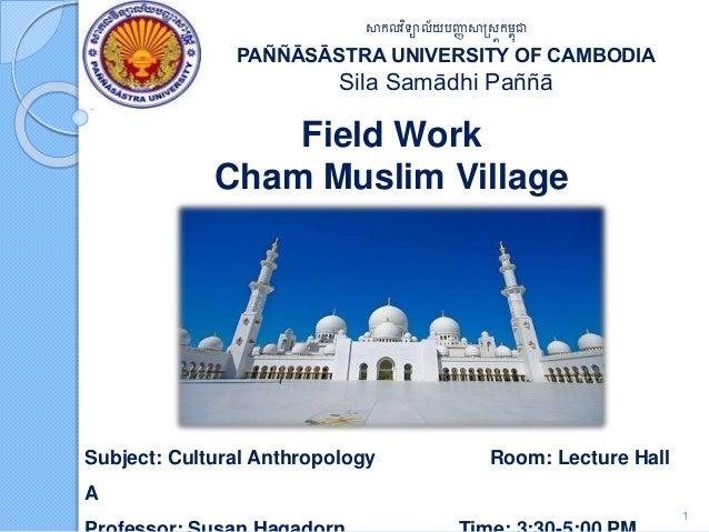 សាកលវិទ្យាល័យបញ្ញា សាស្រ្តកម្ពុជា PAÑÑĀSĀSTRA UNIVERSITY OF CAMBODIA Sila Samādhi Paññā Field Work Cham Muslim Village Sub...
