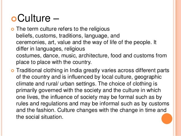 essay about religion and culture