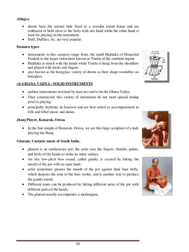 Culture pdf ccrt