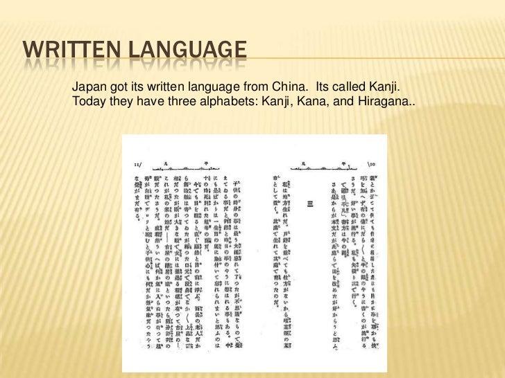 WRITTEN LANGUAGE   Japan got its written language from China. Its called Kanji.   Today they have three alphabets: Kanji, ...