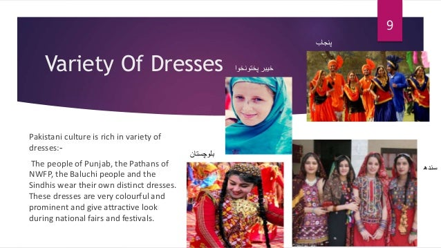 essay on culture of pakistan Essay on our cultural heritage complete essay for class 10, class 12 and graduation and other classes.