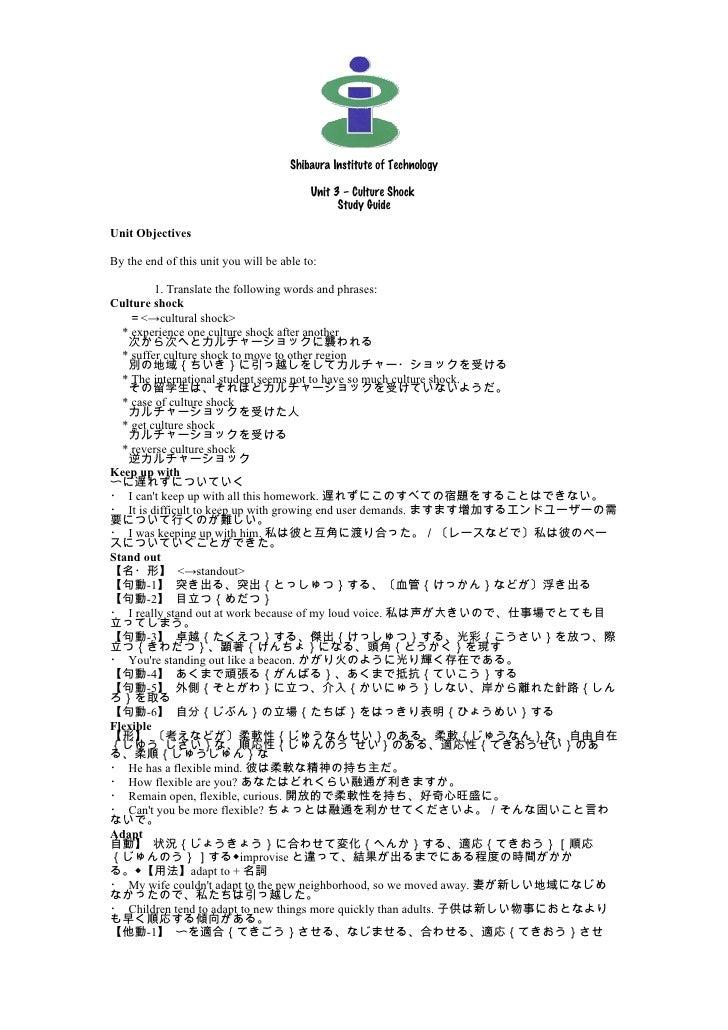 Shibaura Institute of Technology                                          Unit 3 – Culture Shock                          ...