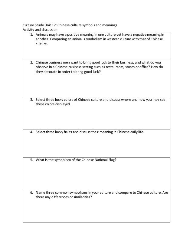 Culture Study Unit 12 Chinese Culture Symbols Worksheet