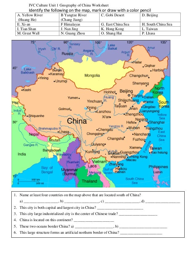 Culture study unit 1 Geography of China worksheet