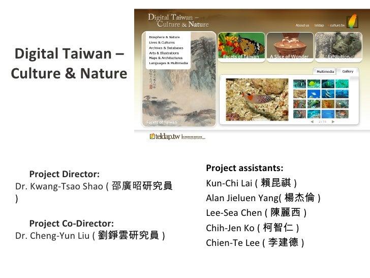 Digital Taiwan – Culture & Nature Project Director: Dr. Kwang-Tsao Shao ( 邵廣昭 研究員 ) Project Co-Director: Dr. Cheng-Yun Liu...