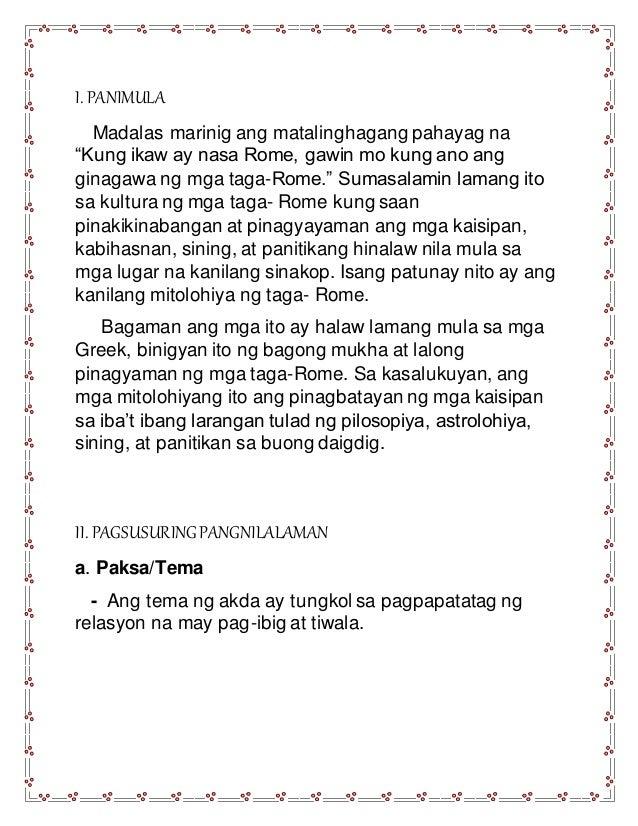 halimbawa ng suring basa ng teleserye Mga dapat isaalang-alang sa pag-sulat ng suring-basa  pagbabago o pagpapanatili ng isang kalakaran sa pamamagitan ng pagpaplano at paggawa halimbawa nito ay ang .