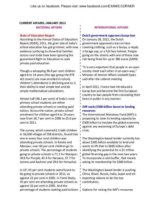 CURRENT AFFAIRS 2011 IN TAMIL PDF