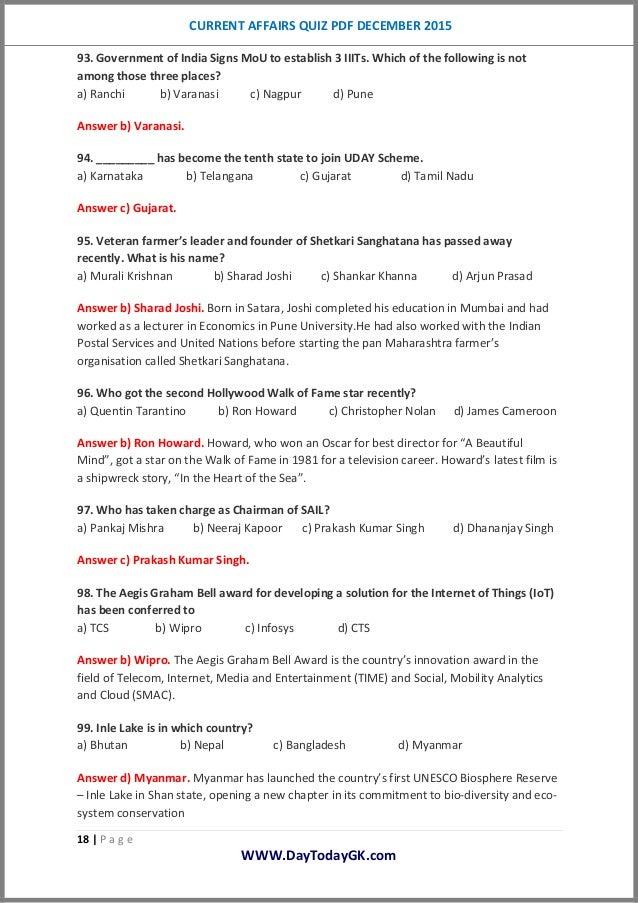 current-affairs-quiz-pdf-december2015-by
