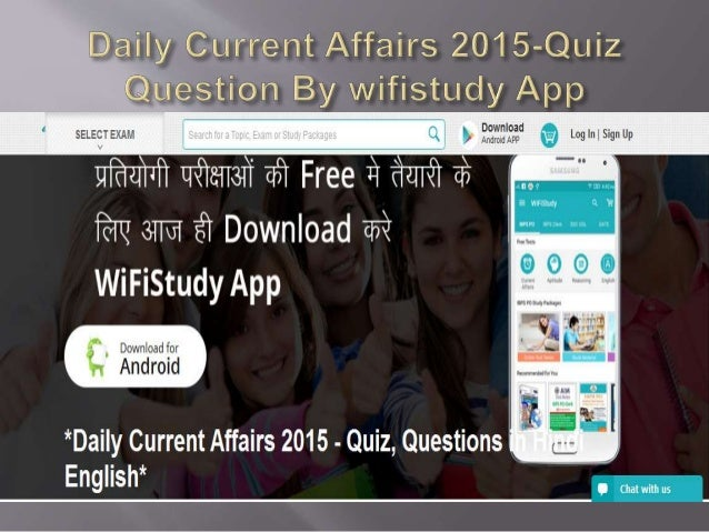 Current Affairs (APK) - Free Download