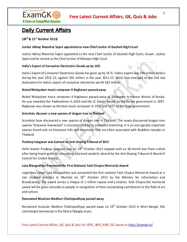Current affairs 20th 21st october 2013