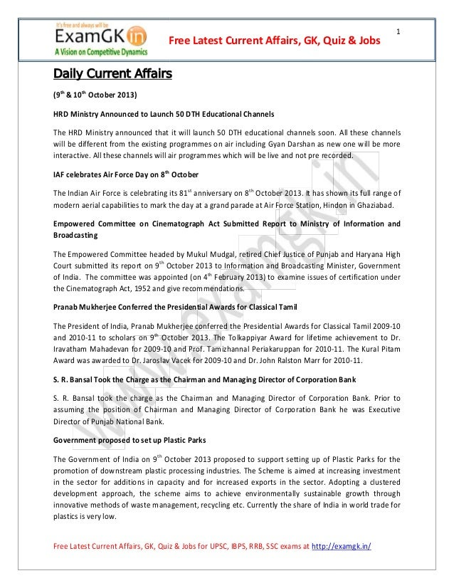 Free Latest Current Affairs, GK, Quiz & Jobs  1  Daily Current Affairs (9th & 10th October 2013) HRD Ministry Announced to...