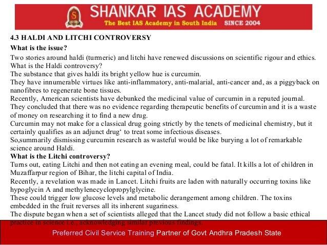 shankar ias academy