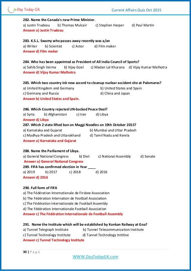 Current Affairs Quiz Pdf (october 2015) By Daytodaygk.com