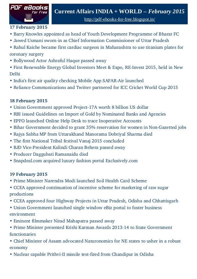 Current gk of india 2013 pdf