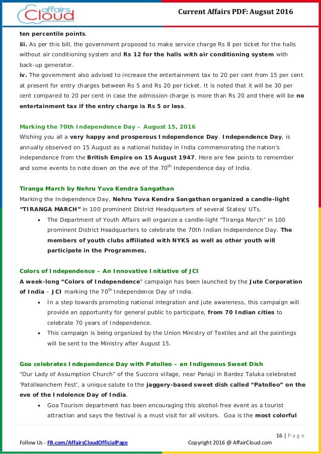 Current affairs study pdf capsule august 2016 by affairs cloud 16 fandeluxe Gallery