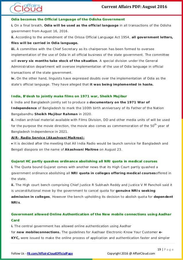 7th Pay Commission Latest News 2016 Pdf Download caparezza genere rally taito