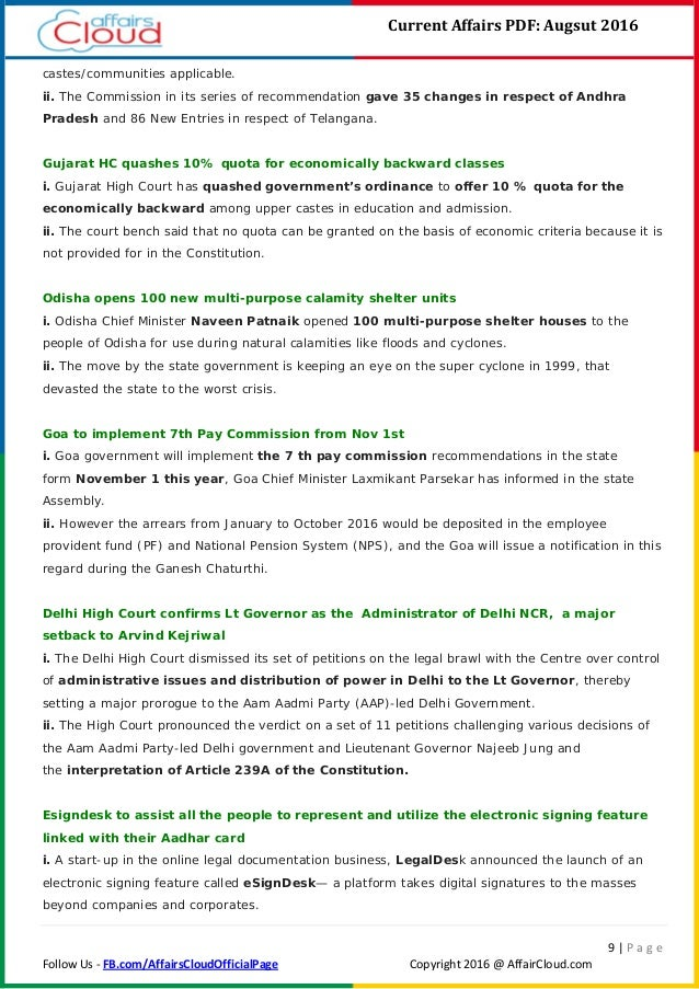Current affairs study pdf capsule august 2016 by affairs cloud 9 fandeluxe Image collections
