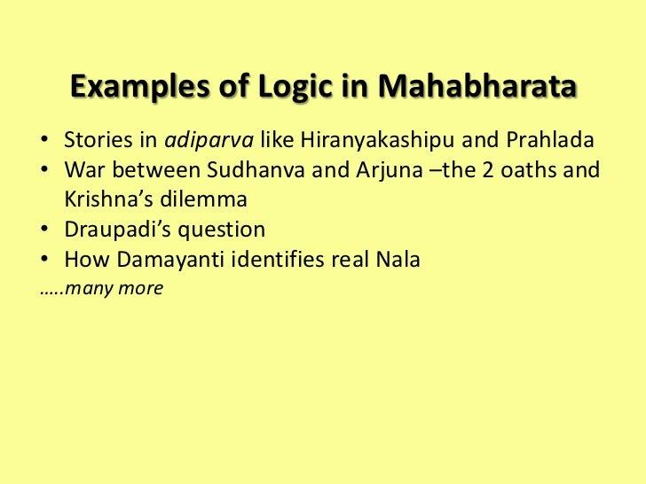 an examination of the mahabharata Mahabharata criticism - an annotated bibliography by pradip bhattacharya bengali dr atul sur: mahabharat o sindhu sabhyata (ujjwal sahitya mandir, 1988.