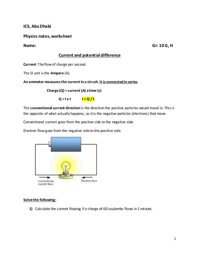 current and voltage in series and parallel worksheet – Series Circuit Worksheet