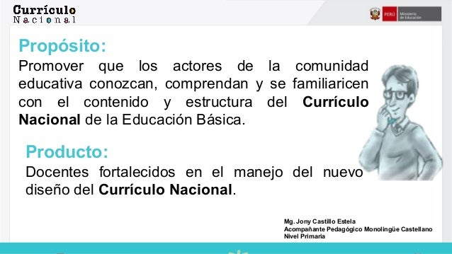 Curriculo Nacional 2017 Slide 2