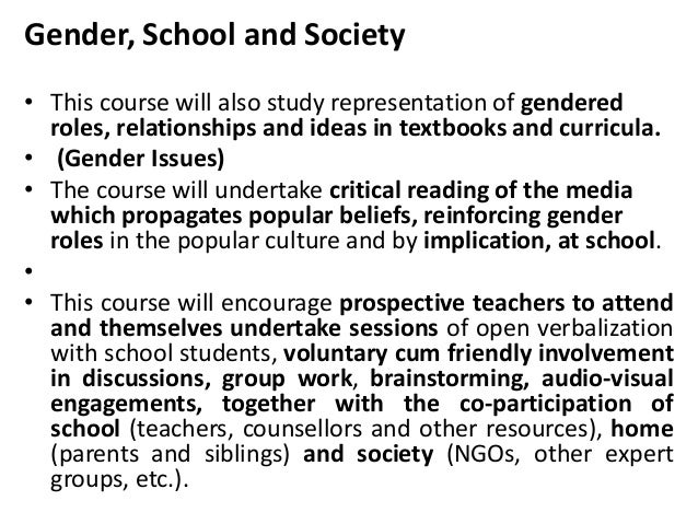 gender school and society notes pdf