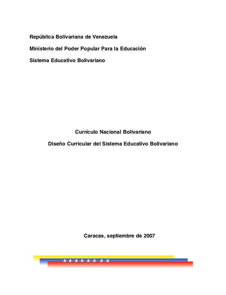 Curriculum basico nacional for Curriculo basico nacional