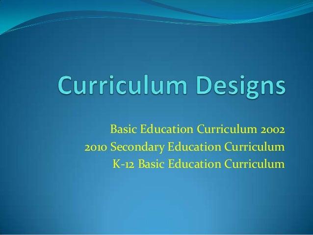 the new curriculum k 12