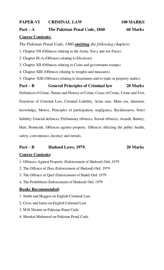 COMPLETE SYLLABUS OF LL B  PART - I