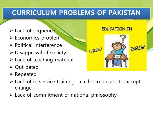 curriculum problems of pakistan