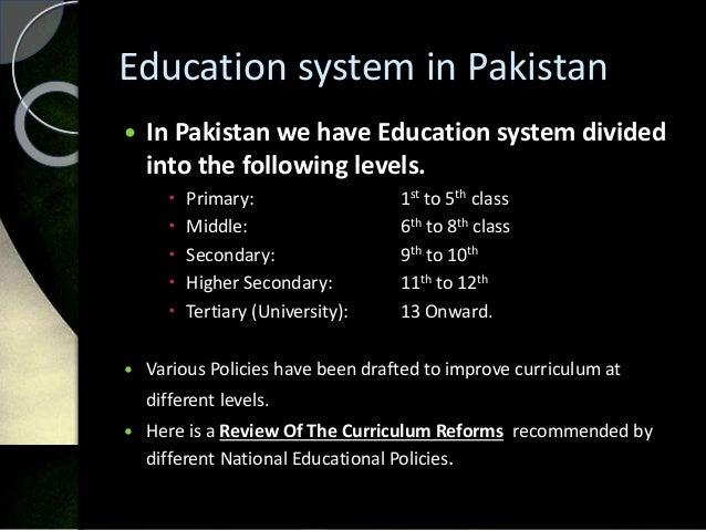 Educational reforms in pakistan