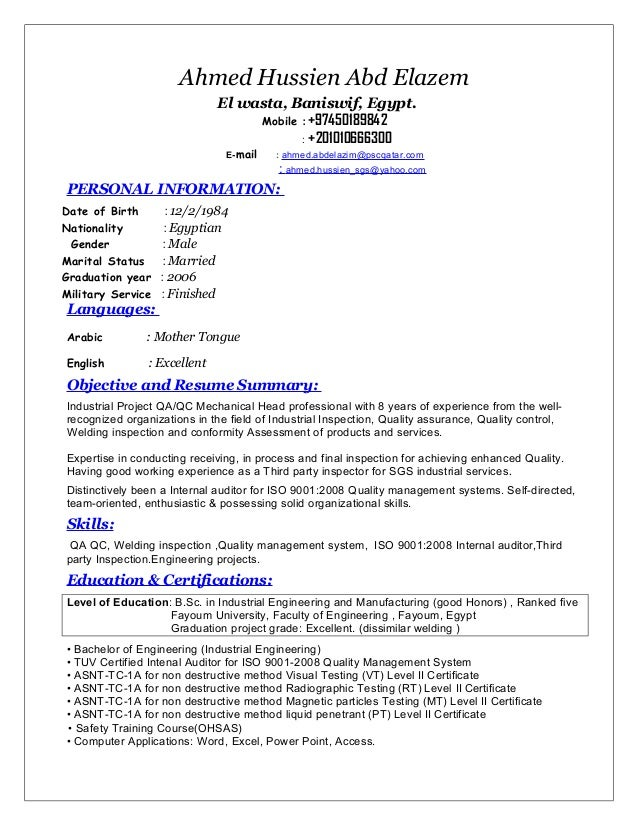 English K-10 :: Work Samples - NSW Syllabus - Board of Studies ...
