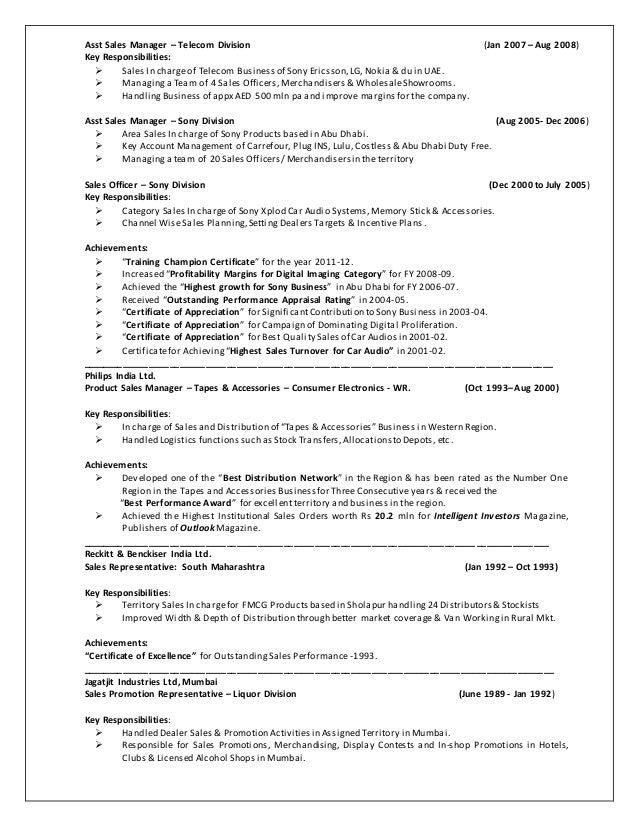 curriculum vitae dilip jaiswal 2