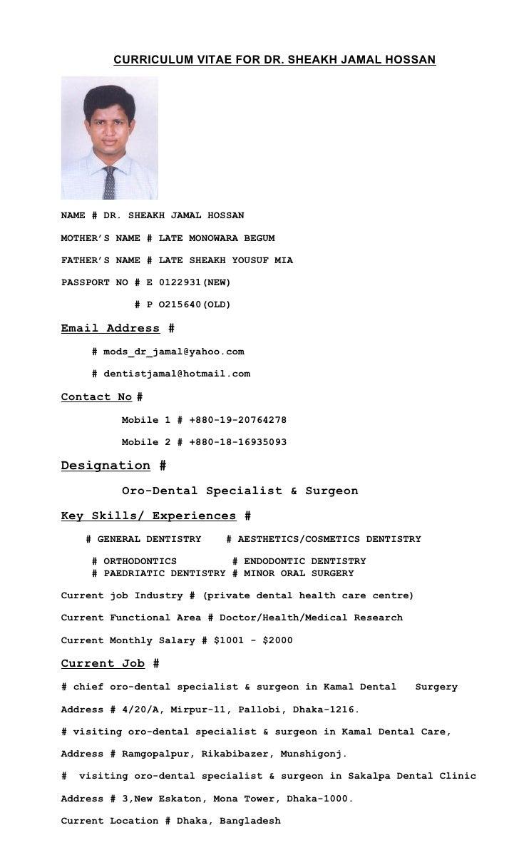 curriculum formato - Vatoz.atozdevelopment.co
